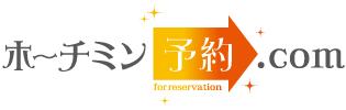 ホーチミン予約.com