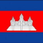 国旗 カンボジア