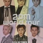 2PM送迎用ポスター