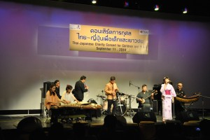 Charity Concert Sep2014-8