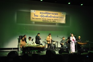 Charity Concert Sep2014-1
