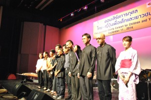 Charity Concert Sep2014-4